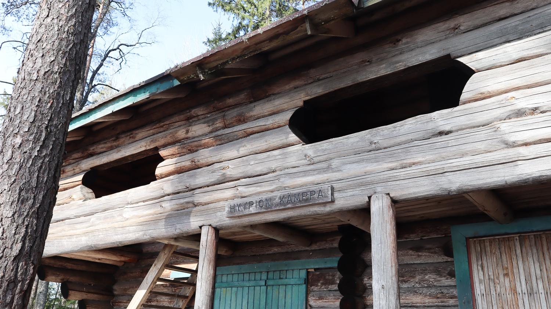 Hyypiön kämppä / Liesjärven kansallispuisto